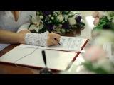 Наш Свадебный Клип (Смотреть в хорошем качестве